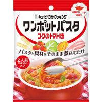 コクのトマト味 (2人前×2) 1個