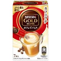 【スティックコーヒー】ネスカフェ ゴールドブレンドカフェインレス スティックコーヒー 1箱(7本入)