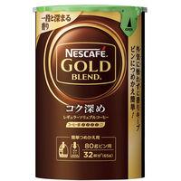 【インスタントコーヒー】ネスカフェ ゴールドブレンド コク深め エコ&システムパック 1本(65g)