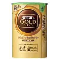 【インスタントコーヒー】ネスカフェ ゴールドブレンド エコ&システムパック 1本(65g)