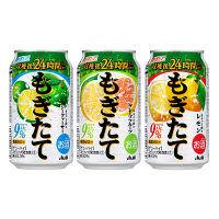 アサヒ もぎたて 350ml 3種アソート(シークァーサー1本+グレープフルーツ1本+レモン1本)