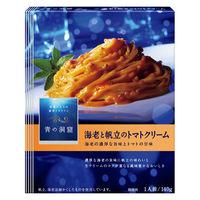 日清フーズ 青の洞窟 海老の旨み豊かな海老と帆立のトマトクリーム 140g 1セット(2個)