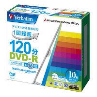 DVD-R(録画用)10枚ケース