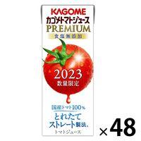 カゴメトマトジュースプレミアム食塩無添加 200ml 1セット(48本)