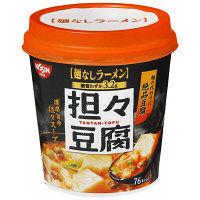 日清食品 日清麺なしラーメン 担々豆腐スープ 3個