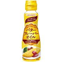 味の素AJINOMOTO バターフレーバーオイル 160g 1本 J-オイルミルズ 味の素