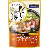 にんべん 三種の魚介だし入り 香味ブイヤベース 1袋