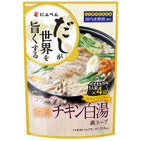 にんべん コラーゲン入り 濃厚チキン白湯 1袋