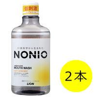 NONIO(ノニオ) マウスウォッシュ ノンアルコールライトハーブミント 600mL 1セット(2本) ライオン マウスウォッシュ