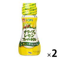 AJINOMOTO オリーブ&レモンフレーバーオイル70g 1セット(2本入) J-オイルミルズ 味の素