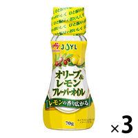 AJINOMOTO オリーブ&レモンフレーバーオイル70g 1セット(3本入) J-オイルミルズ 味の素