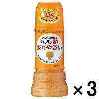 【アウトレット】ミツカン カンタン酢 彩りやさい 1セット(250ml×3本)