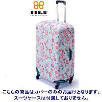 【アウトレット】ベルメゾン 着せ替えスーツケースカバー フラワー 86419377 1個