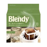 【ドリップコーヒー】味の素AGF ブレンディドリップパック キリマンジャロ 1パック(18袋入)