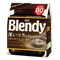 【インスタントコーヒー】味の素AGF ブレンディ 深いコクのブレンド 1袋(160g)