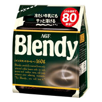 【インスタントコーヒー】味の素AGF ブレンディ 1袋(160g)