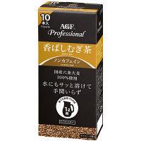 味の素AGF AGFプロフェッショナル 香ばしむぎ茶 1L用 1箱(10本入)