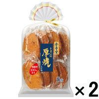 金吾堂製菓 厚焼 しょうゆ味 2袋