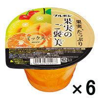 ブルボン 果実のご褒美 ミックス 6個