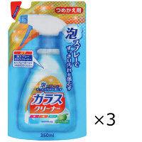 ニチゴー 泡スプレーガラスクリーナー 詰め替え 350mL 1セット(3個)日本合成洗剤
