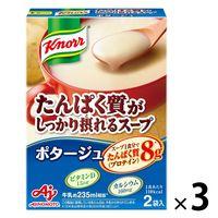 たんぱく質が摂れるスープポタージュ3箱