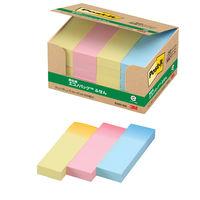 ポスト・イット(R) エコノパック(TM) ふせん 再生紙 5001-GK