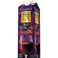 酸化防止剤無添加のおいしいワイン。贅沢ポリフェノール コクの赤 1800ml