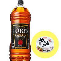 【数量限定】サントリー トリス クラシック 4000ml+焼き鳥缶 1個