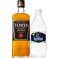 サントリー トリス<クラシック>700ml瓶(17年12月強炭酸ソーダ付)