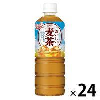 ダイドー おいしい麦茶 600ml 1箱(24本入)