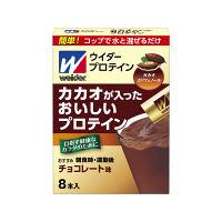 ウイダー カカオが入ったおいしいプロテイン 8本入 森永製菓 プロテイン