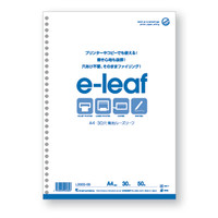 マルマン ルーズリーフ e-leaf A4 無地 L300-06 250枚