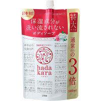 ハダカラ(hadakara)ボディソープ フローラルブーケの香り 詰め替え 超特大 1080ml ライオン