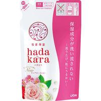 ハダカラ(hadakara)ボディソープ ピュアローズの香り 詰め替え 360ml ライオン