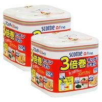 キッチンペーパー スコッティファイン 3倍巻キッチンタオル 150カット(1カット20X22cm) 1セット(4ロールX2パック) クレシア