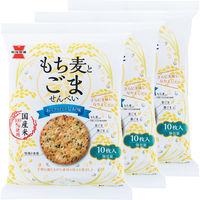 岩塚製菓 もち麦とごませんべい 1セット(3袋入)