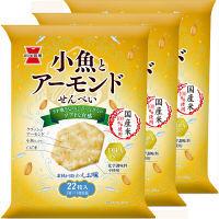 岩塚製菓 小魚とアーモンドせんべい 1セット(3袋入)