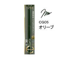 サナ excel(エクセル) カラーラスティング ジェルライナー CG05(オリーブ) 常盤薬品工業