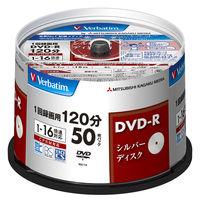 録画用DVD-R50枚スピンドルシルバー