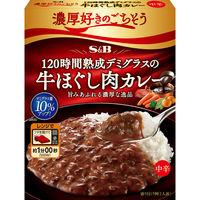 S&B 濃厚好きのごちそう 120時間熟成デミグラスの牛ほぐし肉カレー 1個 レンジ対応
