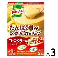 たんぱく質摂れるスープコーンクリーム3箱