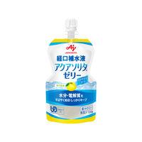 経口補水ゼリー アクアソリタゼリー ゆず風味 1個 味の素