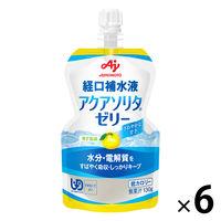 経口補水 アクアソリタゼリー ゆず風味