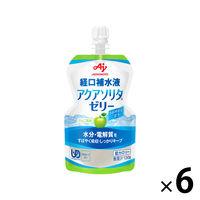 経口補水 アクアソリタゼリー りんご風味