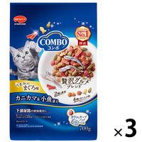COMBO(コンボ) キャットフード まぐろ味・カニカマ 140g 1セット(3個) 日本ペットフード