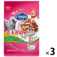 COMBO(コンボ) キャットフード 毛玉対応 かつお味 140g 1セット(3個) 日本ペットフード