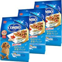 COMBO(コンボ) ドッグフード 角切りビーフ・野菜 230g 1セット(3個) 日本ペットフード