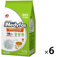 ケース販売 Medyfas(メディファス) キャットフード ダイエット用 1歳から チキン&フィッシュ味 1.4kg 1ケース(6個) ペットライン
