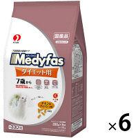 ケース販売 Medyfas(メディファス) キャットフード ダイエット用 7歳から チキン&フィッシュ味 1.4kg 1ケース(6個) ペットライン