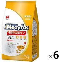 ケース販売 Medyfas(メディファス) キャットフード 避妊去勢ケア 子猫から10歳まで チキン&フィッシュ味 1.4kg 1ケース(6個) ペットライン